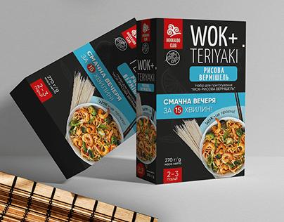 Label design for WOK sets