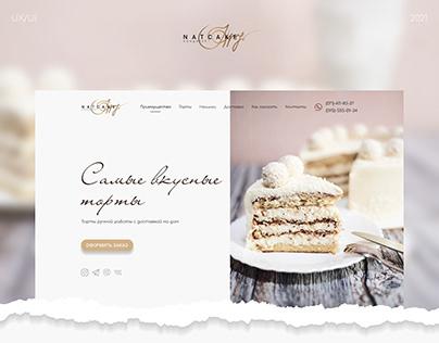 Дизайн сайта по изготовлению тортов (NatCake)
