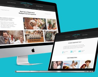 Wedding studio — concept of website