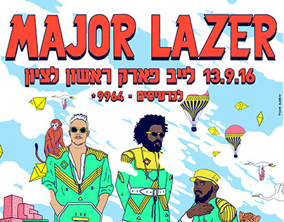 MAJOR LAZER - ISRAEL TOUR