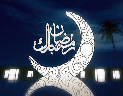 Ramadan Kareem (2018)