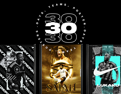 30 Days.30 Teams.30 Posters | Soccer Posters
