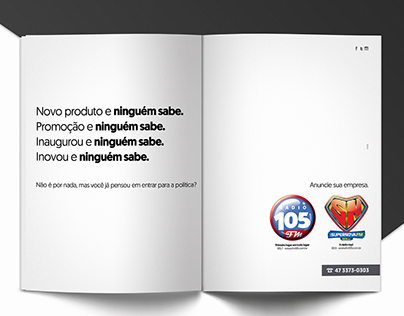 105 FM / SUPERNOVA FM - ANÚNCIO