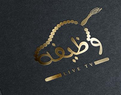 Wazifa Live TV - Logo