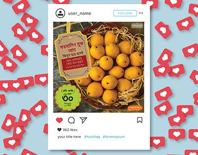 Mango Super Shop Advertising Post