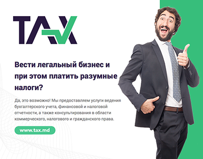 tax.md - Landing Page