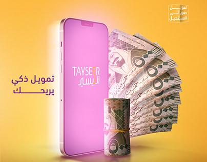 Tayseer Finance I Social Media