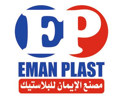 Eman Plast Logo