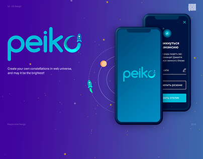 UI/UX for Peiko corporate website