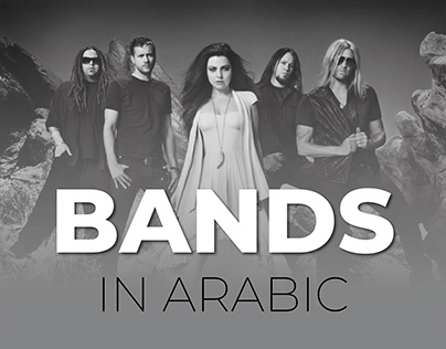 BANDS in Arabic