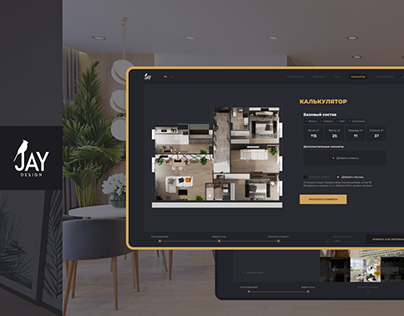 Jay Design Website Design and Development
