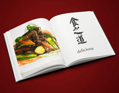 Print Advertisement for Jasmine Palace Restaurant