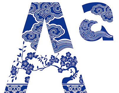 Traditional Oriental Chinese style. Alphabet a to z