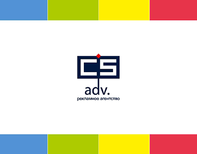 Communication Service CSADV