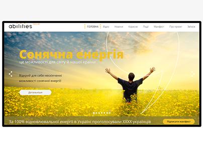Web design, mobile. Abilities Solar