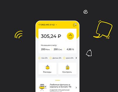 Beeline Mobile App Redesign Concept UX/UI