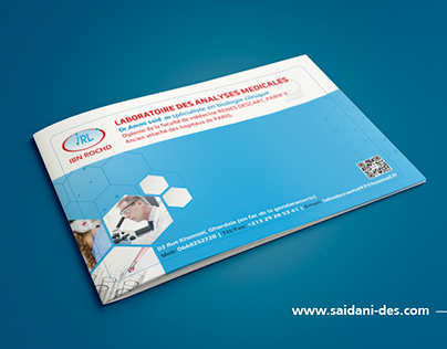 Brochure Design   IBN ROCHD
