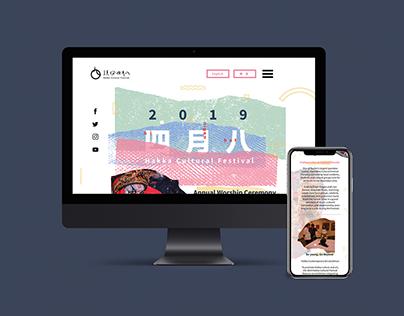 Toufen Hakka Cultural Festival Landing Page Design