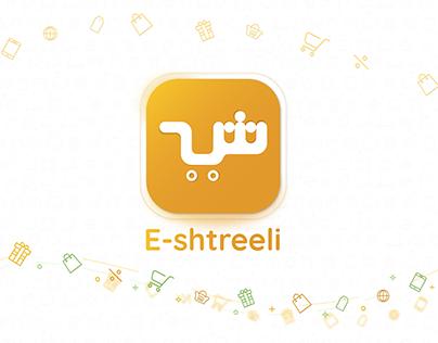 شعار تطبيق اشتريلي