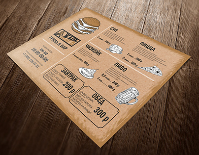 """""""ZHAR"""" grill&bar placemat, card, paper bag"""