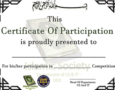 Certificate Design fro Islamic Society