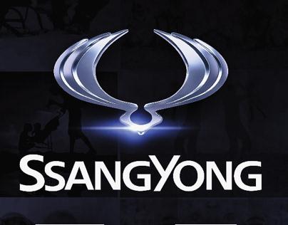 My Way - SsangYong 2020