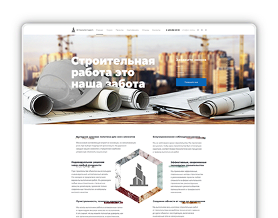 Lahding page for a construction company