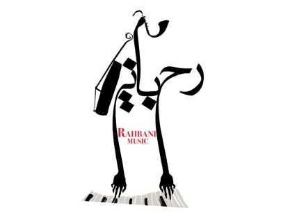 Rahbani music