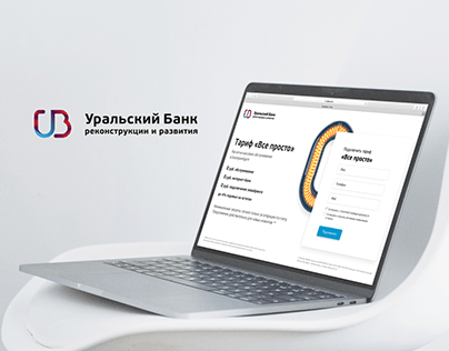 Design of a promo site for a Federal Bank УБРиР