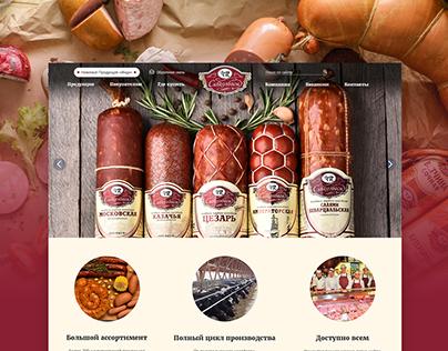 Производитель мясной продукции «Сибирские колбасы»