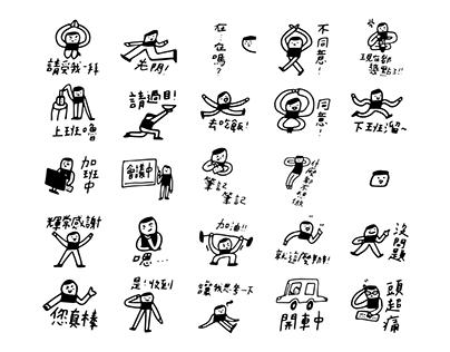 LINE貼圖:平頭小子的上班語錄