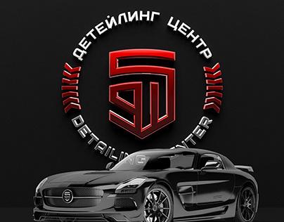 S91 | Logo & Identity for detailing center
