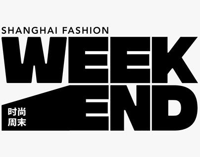 FashionWeekend Shanghai   Visual Identity