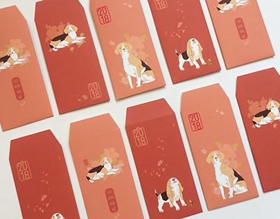 Lucky money envelope 2018 [Year of Dog]