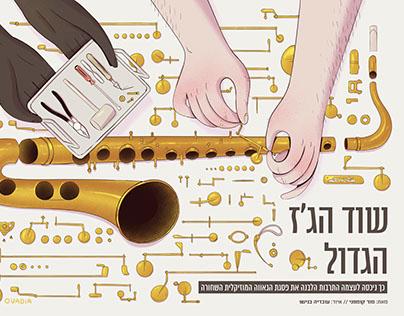 Liberal Magazine Illustrations 2