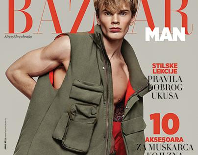 Harpers Bazaar Serbia Man 2021 Cover & Story
