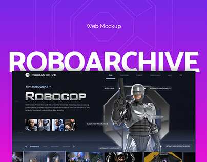 RoboArchive - Web Mockup