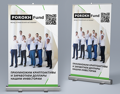 """Business card and Roll-Up design for """"Porokh Fund"""""""