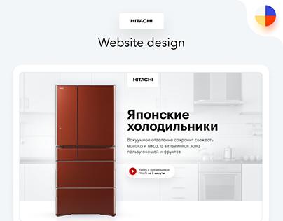Hitachi Fridges Website Design