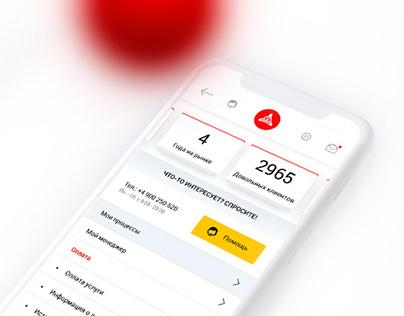 WEB DESIGN / Application Design