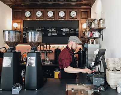 SKURATOV coffee roasters Branding