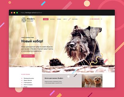 FanDogs   dog training school logo and website design