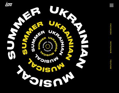 Ukranian Music Summer