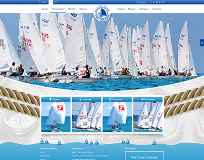 UI/UX Yacht Club Website