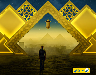 Fawry Ramadan Campaign 2020