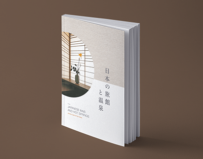Japanese Inns and Hot Springs-Book Redesign