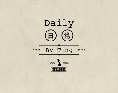 Daily 日常