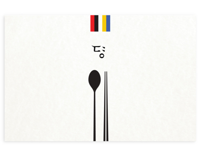 Chef Name Card