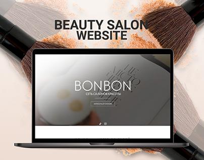 Сайт для салона красоты BONBON