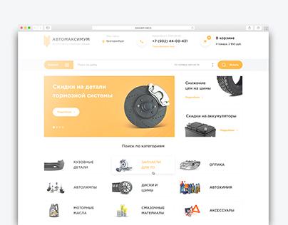 Online Store: auto parts www.avm-ural.ru